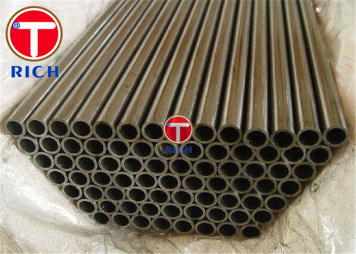 24mm high precision seamless steel small tube